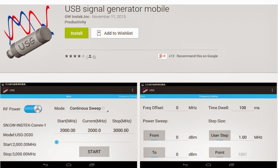 USG Android Application