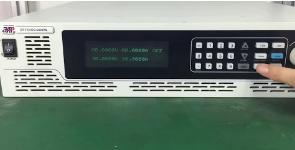 APM DC Source External Control Function